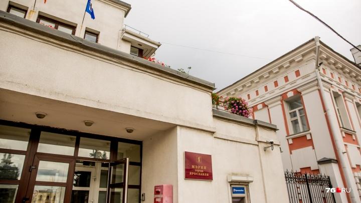 В Ярославле повысят пенсии чиновникам. Жителей города это взбесило