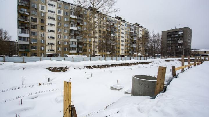Подрядчик «Газпрома» построит подземную парковку в Новосибирске