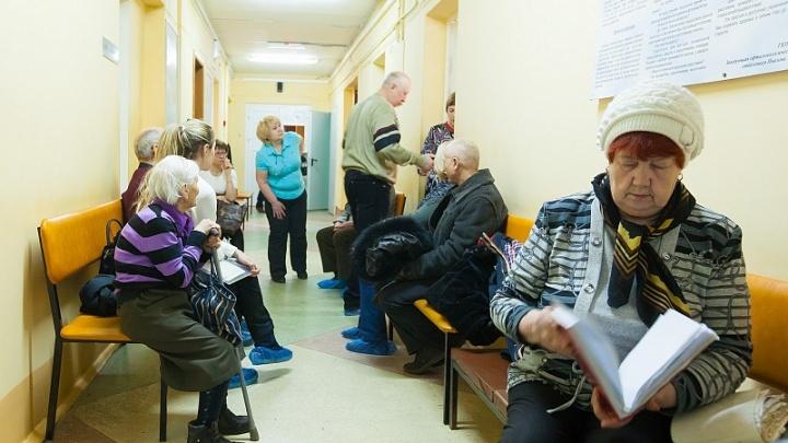 Число южноуральцев, попавших с гриппом в больницы, сократилось вшестеро
