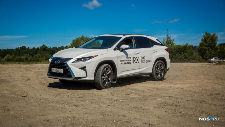 «Старьё бьёт новьё»: как разорваться между Lexus RX иLand Cruiser 200