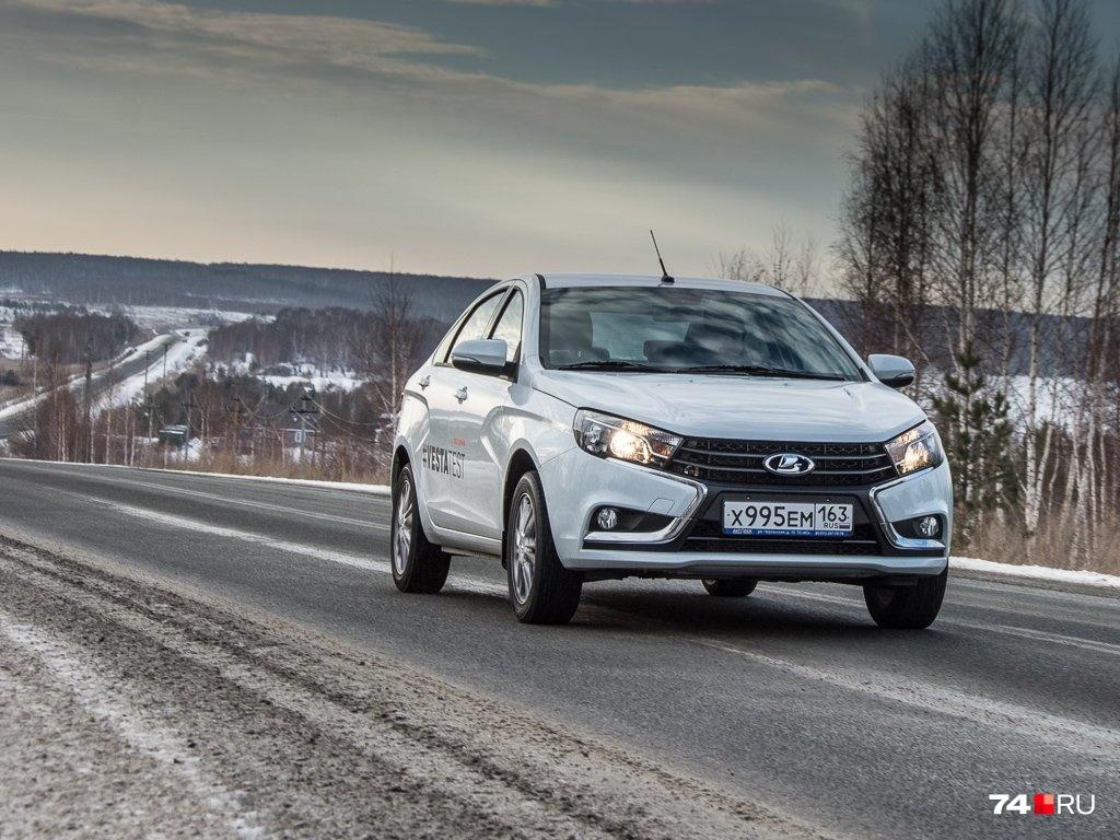Lada Vesta вышла в 2015 году и стала первой абсолютно новой моделью завода за десять лет
