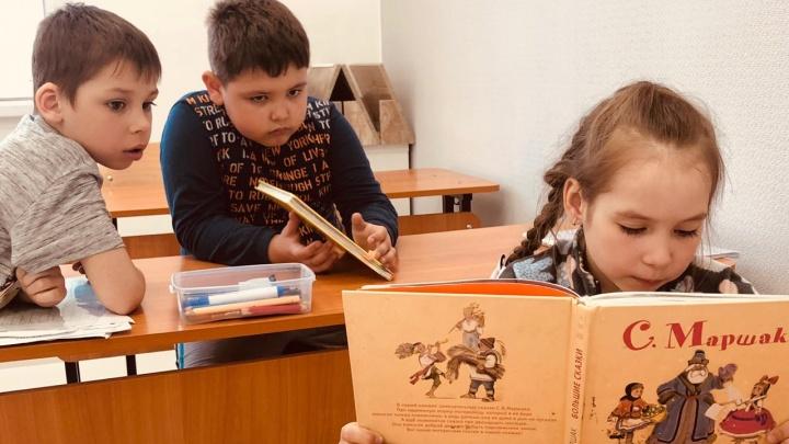 Специалисты выявили, что дети не развивают максимально интеллектуальные способности из-за родителей