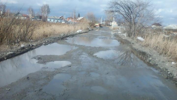 Там же болото: мэрия объяснила, почему не может отремонтировать дорогу в Ленинском районе
