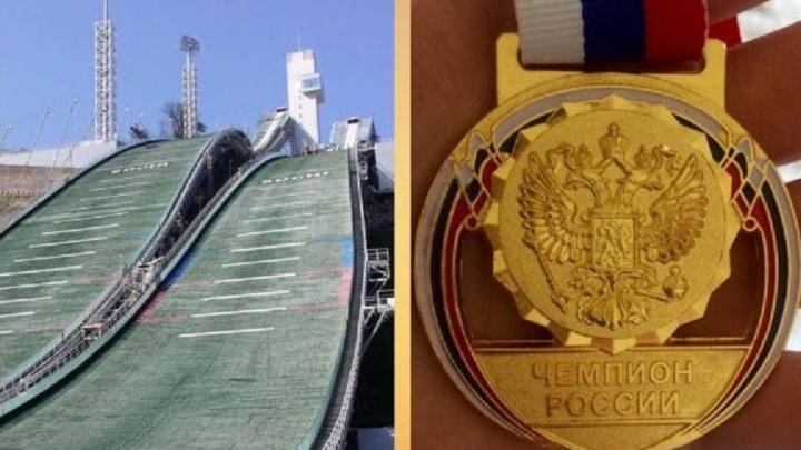 Уфимцы победили в чемпионате России по прыжкам на лыжах в Сочи