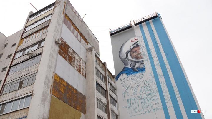 Граффити не будет! Фонд капремонта заморозил программу по украшению домов Самары