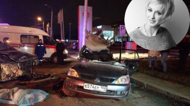 Подробности аварии в Уфе: погибшая Ирина ехала на день рождения к другу