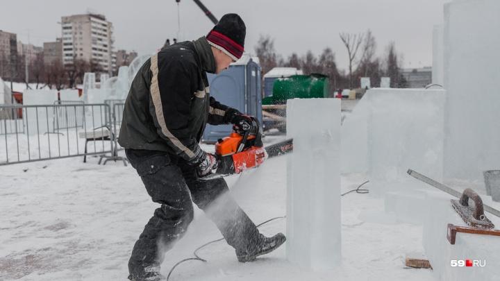 На обслуживание главного ледового городка Перми и двух катков потратят 33 миллиона рублей