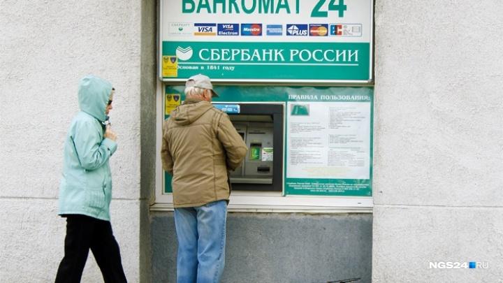 «И деньги кончились, и автобус ушел»: жители села под Красноярском ездят получать зарплату за 120 км