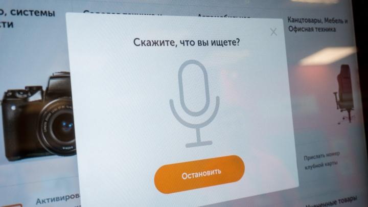 В новосибирских магазинах появились терминалы с голосовым поиском товаров