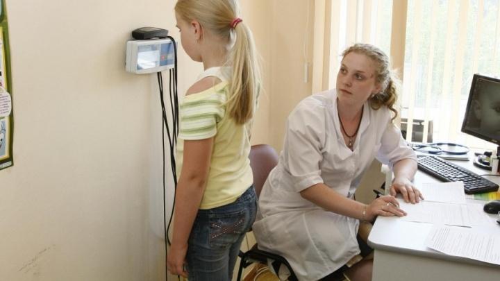 В Частоозерском районе врачи выдавали детям липовые справки о здоровье