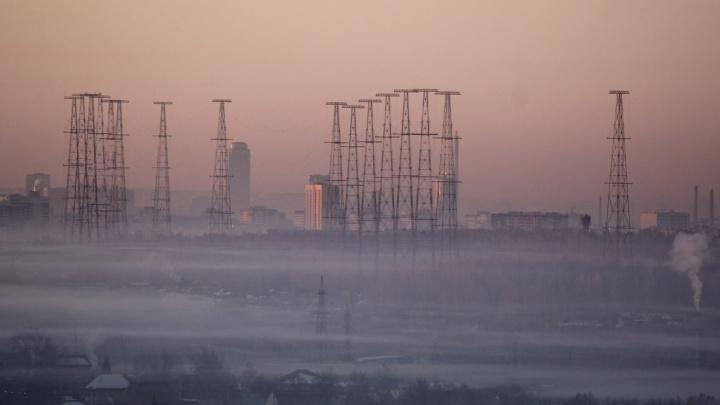 В Екатеринбурге вечером повиснет смог - и провисит до понедельника
