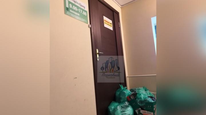 Челябинцы принесли мусор к дверям «Горэкоцентра», отвечающего за чистоту в городе