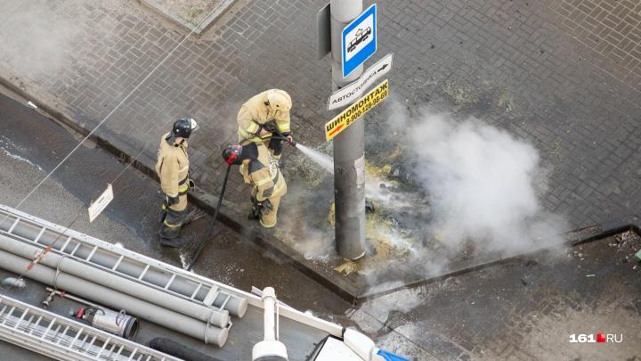 Мусорная полиция: в Ростове уже который раз горят отходы