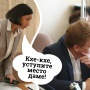 «Готова принять все замечания»: Наталья Котова сменила Елистратова на посту главы челябинской мэрии
