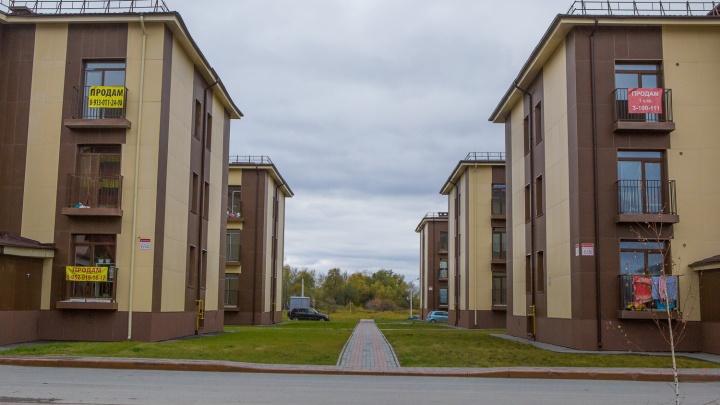 Минстрой потребовал прекратить продажу квартир в «Новомарусино»