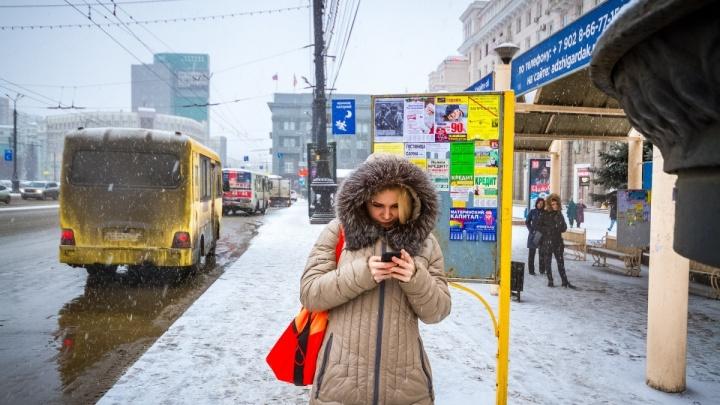 Электронное табло и видеонаблюдение: в Челябинске появится 150 «умных» остановок