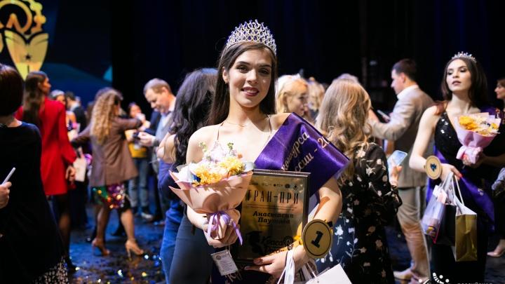 Победительницей конкурса «Краса студенчества России» стала участница из Ярославля
