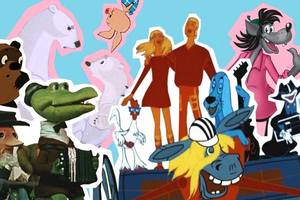 Много ли мы знаем о любимых мультфильмах детства?
