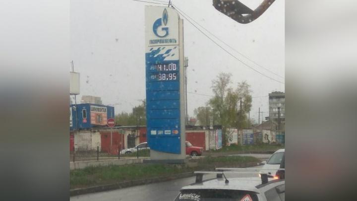 Вслед за КНП цены на бензин в шестой раз выросли на АЗС «Газпромнефть»