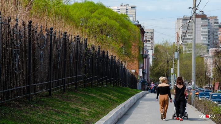 Потеплеет, но будет облачно. Публикуем прогноз погоды на выходные в Прикамье