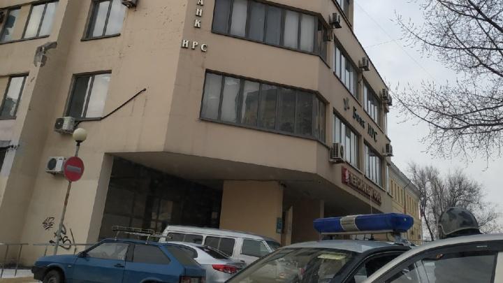 «Тук-тук, вас заминировали»: в Волгограде после массовых эвакуаций вывели на улицу банкиров
