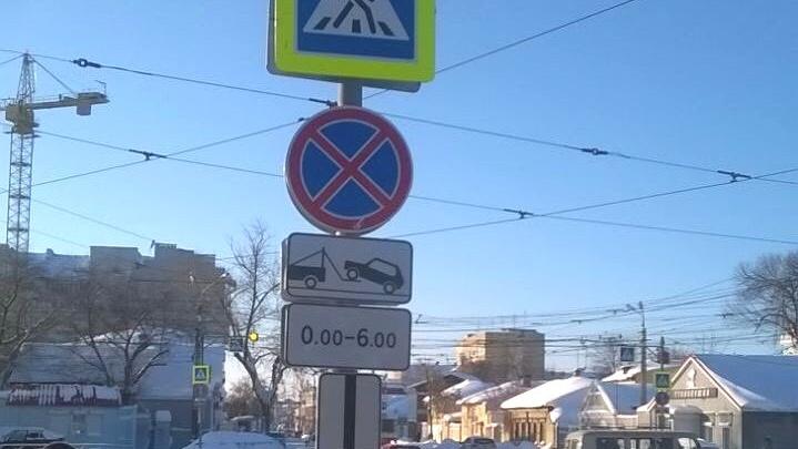 В Самаре смягчили правила парковки у Театра оперы и балета