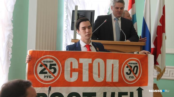 Коммунисты пронесли плакат с пикета на заседание горсовета