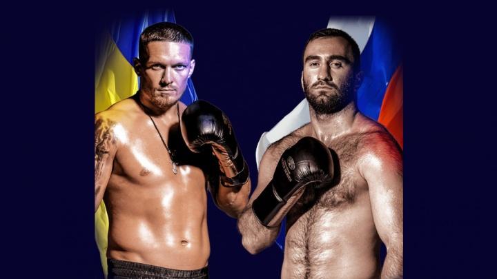 Гассиев vs Усик: в субботу станет известно, кто станет абсолютным чемпионом мира по боксу