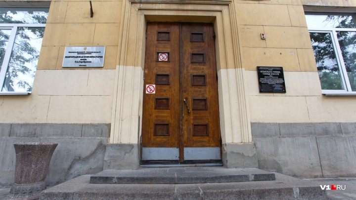 Деньги вперед: комитет культуры Волгограда отказал в концерте пианистам — ученикам Элисо Вирсаладзе