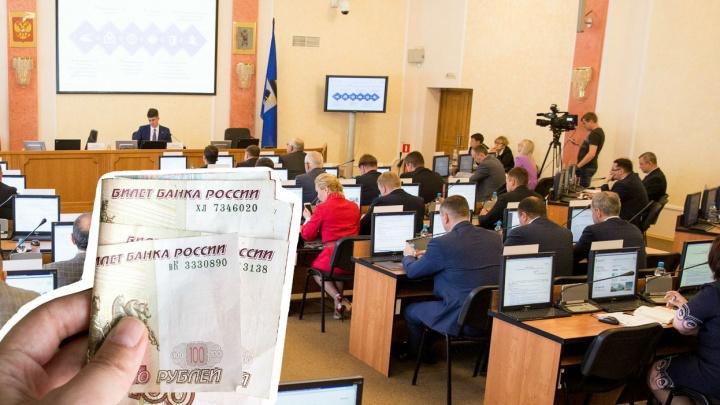 «Для повышения уровня жизни»: в Ярославле хотят поднять пенсии чиновникам