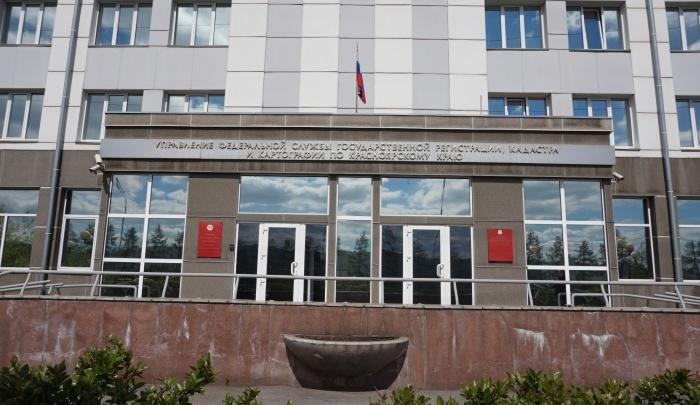 Сотни красноярцев столкнулись с проблемами при оформлении права на недвижимость в Росреестре