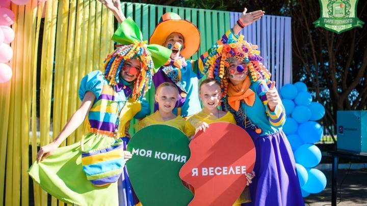 В пермском парке Горького пройдут фестиваль близнецов и парад колясок