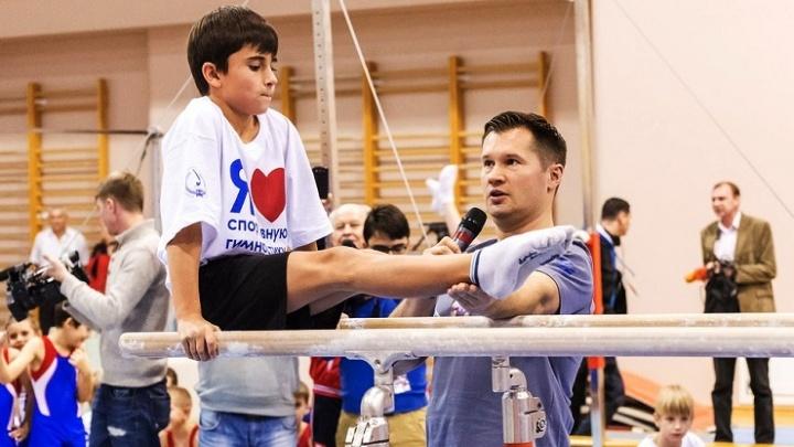 На кольцах и брусьях: в Самарской области пройдут мастер-классы по спортивной гимнастике