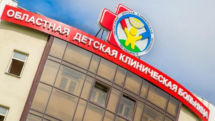 Один случай на 100 тысяч: у малыша из Челябинска обнаружили редкое генетическое заболевание
