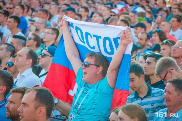Ростов в рейтинге блогера занял четвертое место