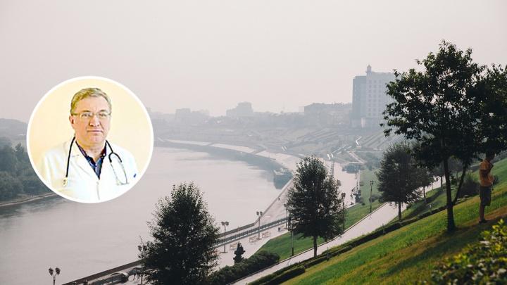 Опасен ли смог, повисший над Тюменью, для здоровья? Разбираемся вместе с экспертом