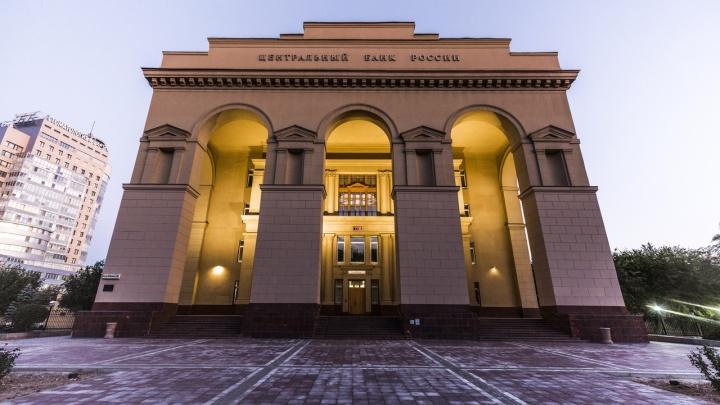 Дворец финансов, храм банкнот: каким построили Госбанк в Волгограде