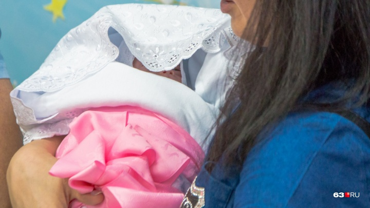 Пособия для молодых мам в Самарской области планируют назначить до 2020 года