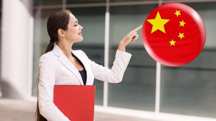 Центр китайского языка и культуры проводит открытое бесплатное занятие
