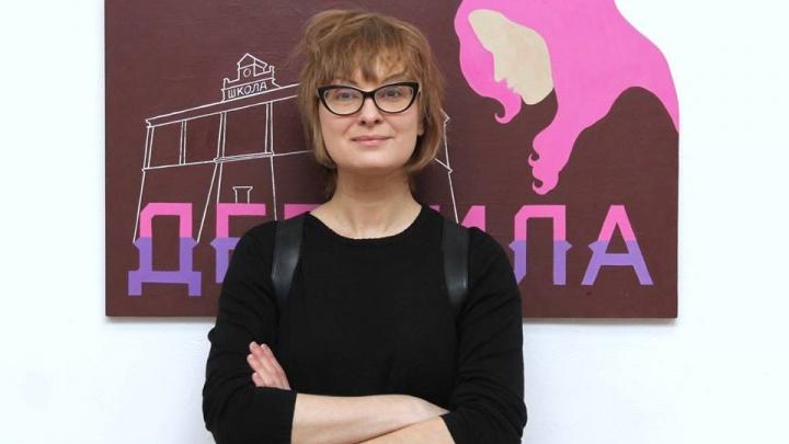 Почему в Питере пермской девочке с розовыми волосами посвятили картину: авторская колонка художницы