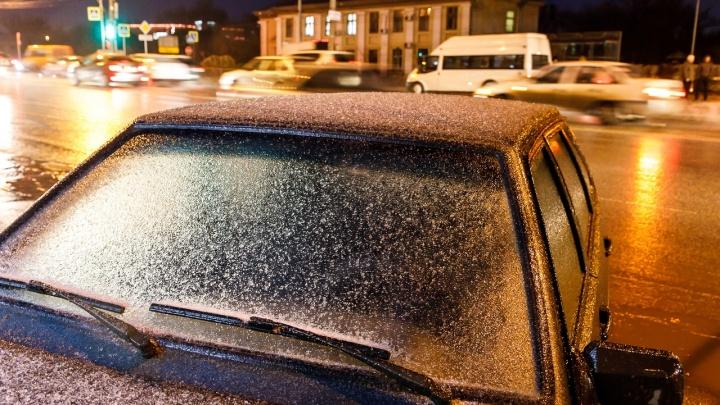 Резко похолодает: МЧС предупреждает волгоградцев об ухудшении погоды