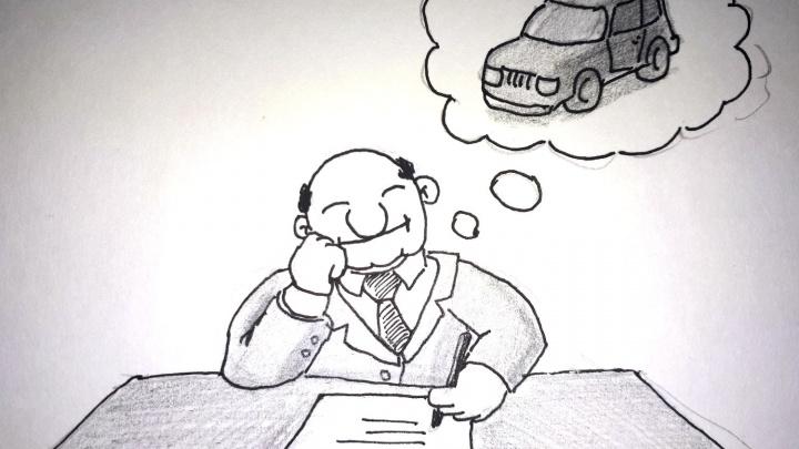 «Находчивый чиновник нашёл кучу денег»: задачник по математике от NGS55.RU