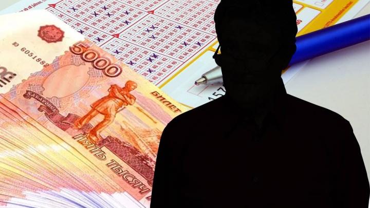 Организаторы лотереи ищут екатеринбуржца, который выиграл 9,7 миллиона рублей
