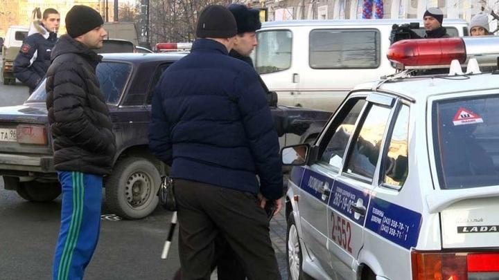 Нарушал? Сиди дома: в Екатеринбурге на улице начали ловить должников по дорожным штрафам