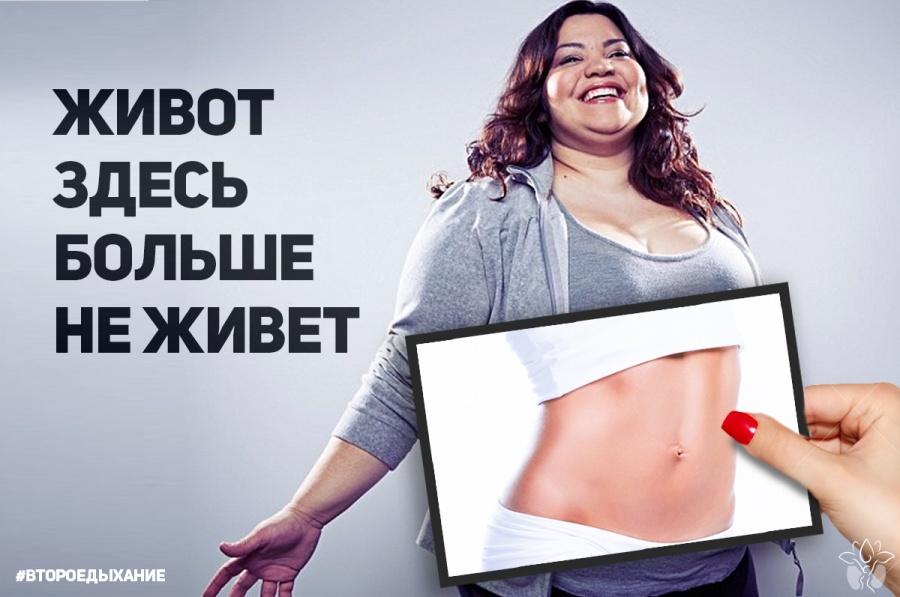 Как дышать диафрагмой чтобы похудеть. Марина корпан диафрагмальное.