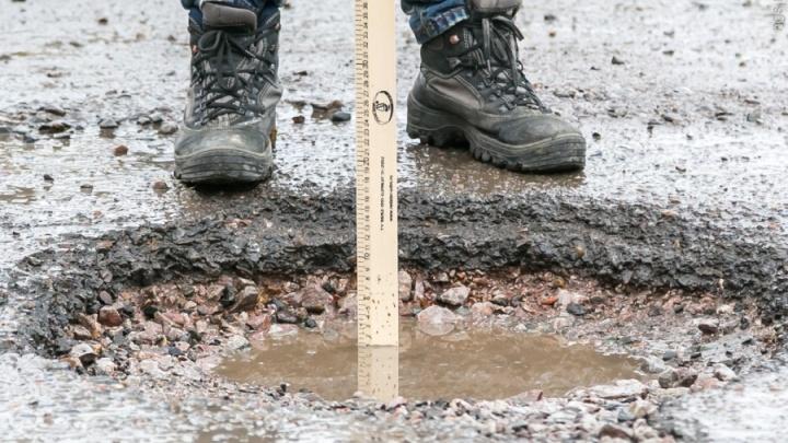 НГС ищет самые разбитые дороги и глубокие лужи на тротуарах: помоги составить карту