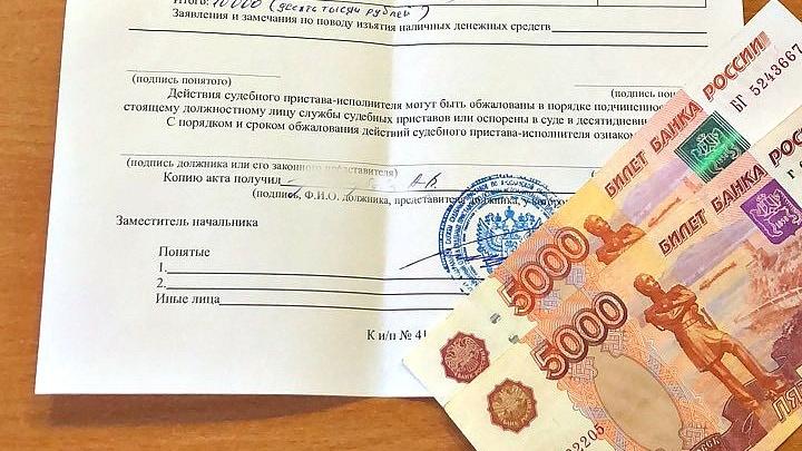 Вино, конфеты и деньги: ярославского врача поймали с поличным на взятке
