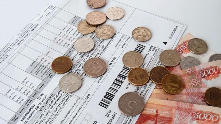 Почти полторы тысячи красноярцев не поедут за границу из-за долгов за ЖКУ