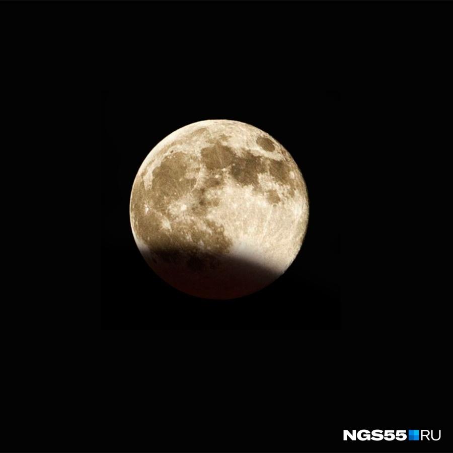 Лунное затмение фатальное знакомство