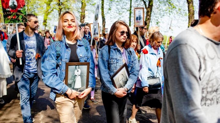 Почти бесконечный: 25 тысяч человек прошли в «Бессмертном полку» по Ярославлю